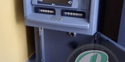 Перевозка современного банкомата